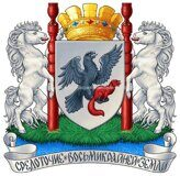 Coat_of_Arms_of_Yakuts_(Yakutia)_2012_2
